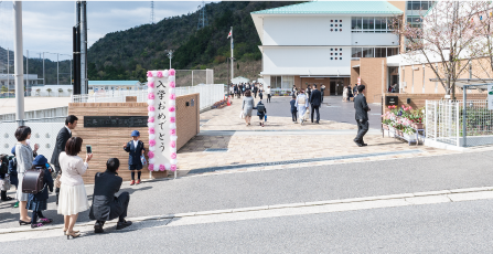 春日野小学校 入学式