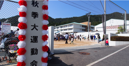 春日野小学校 運動会