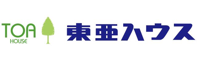 東亜ハウス1