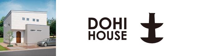 ドヒハウス
